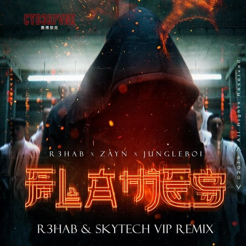 Flames feat. Jungleboi