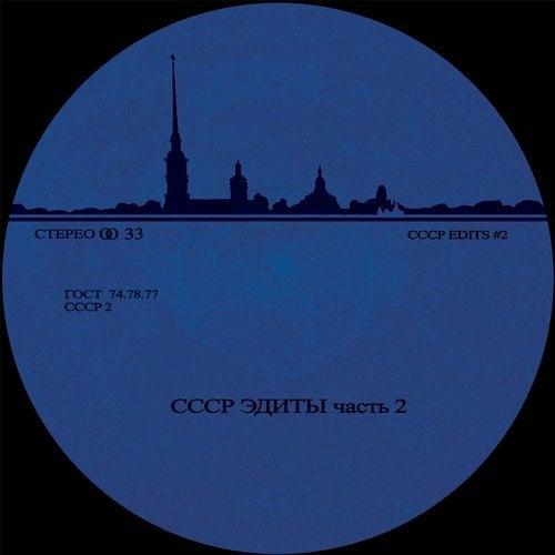 CCCP Edits 2