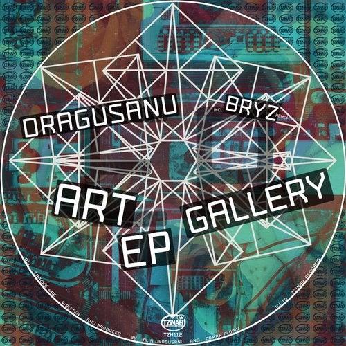 Art Gallery EP