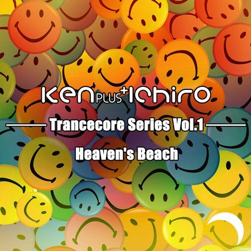 Trancecore Series Vol.1
