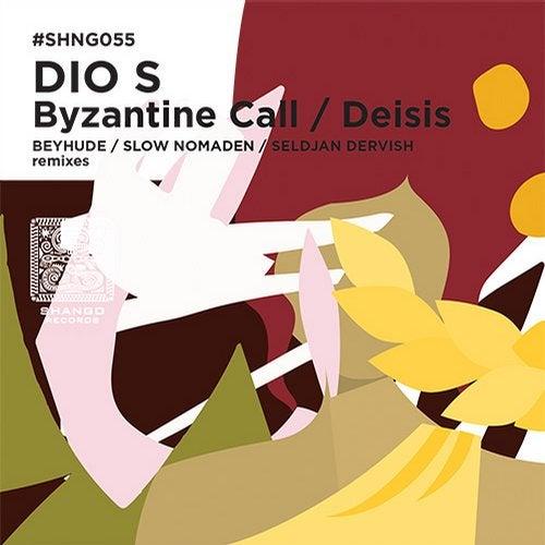 Byzantine Call