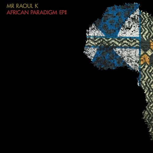 Bara (feat. Ahmed Sosso)