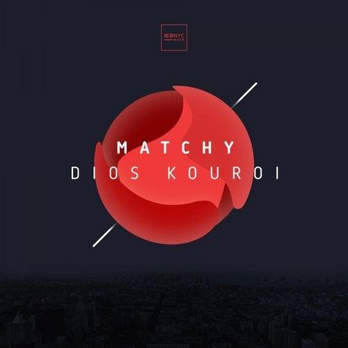 Dios Kouroi