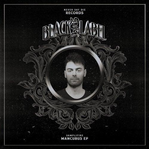 Mancubus EP