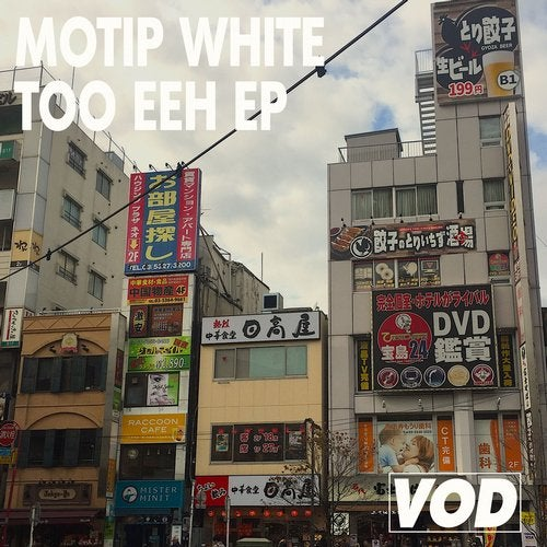 Too Eeh EP