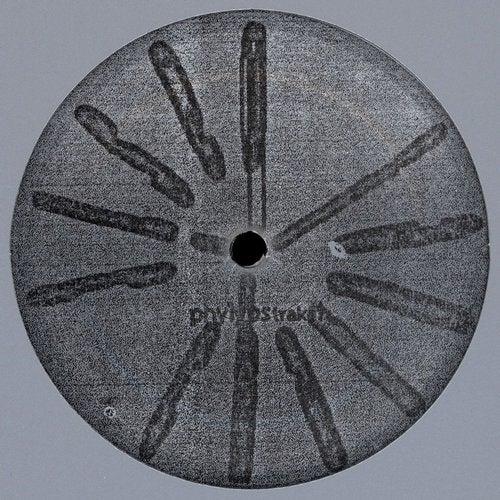 Phylyps Trak II