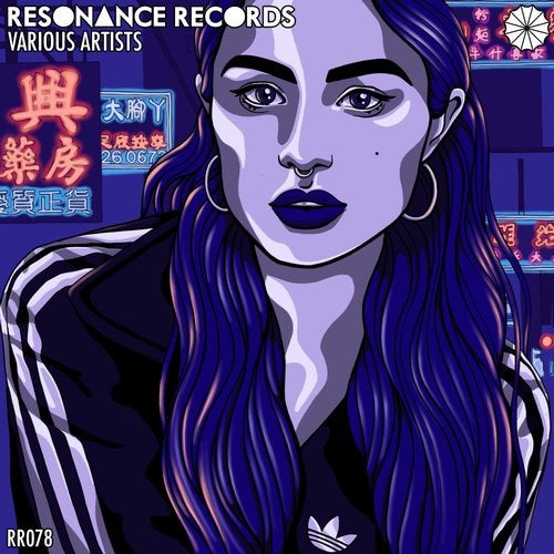 Resonance Records Sampler, Vol. 02