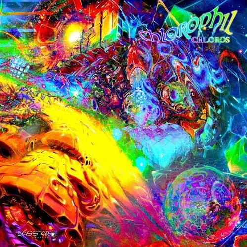 Afterglow               Original Mix