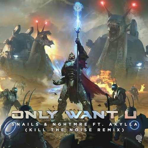 Only Want U feat. Akylla