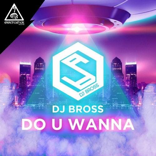 Do U Wanna