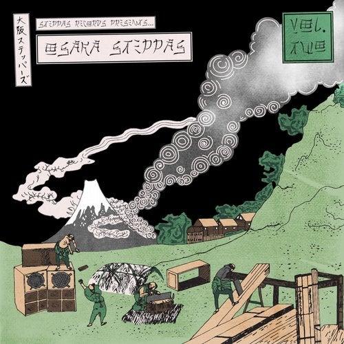 Osaka Steppa, Vol. 2