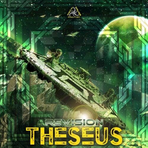 Alien Environment               Original Mix