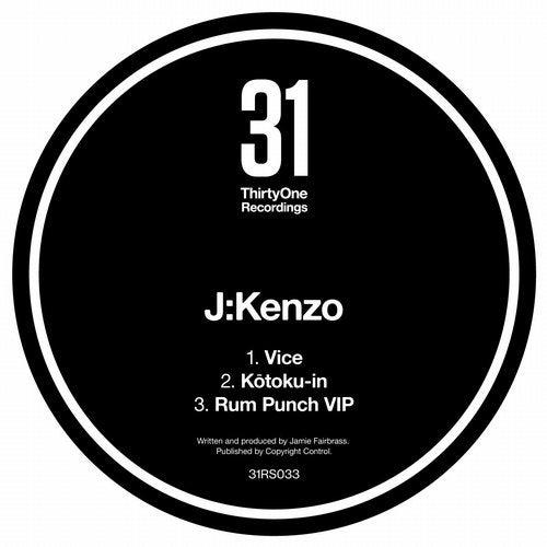Rum Punch VIP