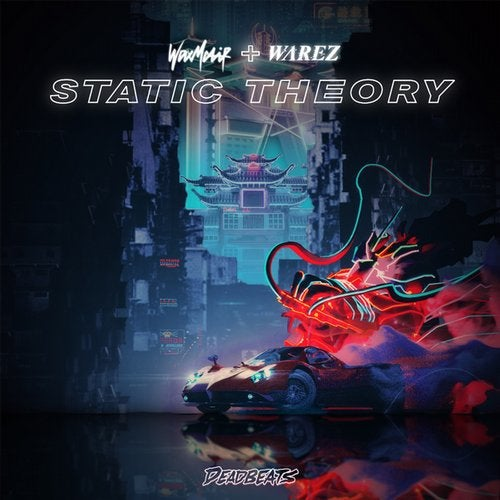 Static Theory