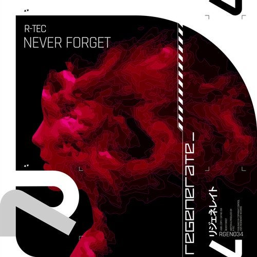 R-tec - Never Forget (Extended Mix) [2020]