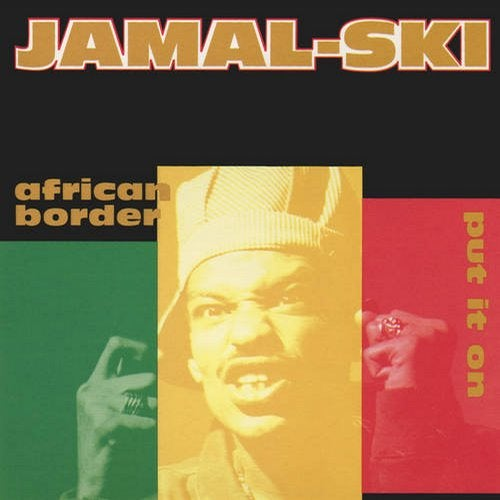 African Border EP