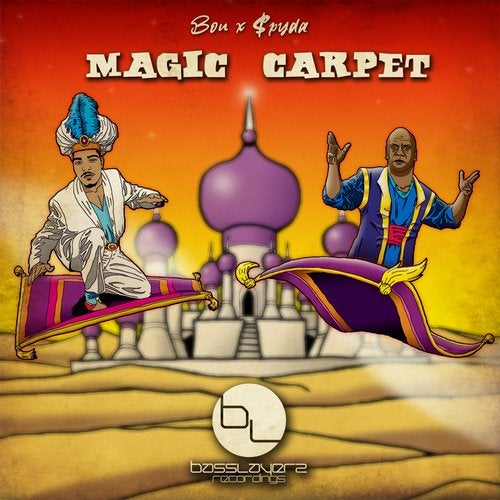 Magic Carpet