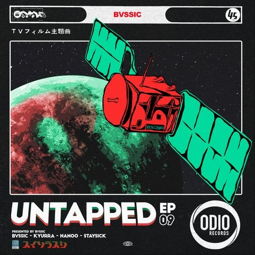 Untapped Vol. 9: Presented by BVSSIC