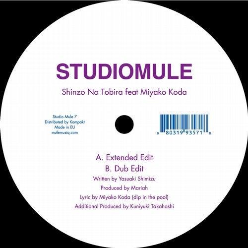 Studio Mule/shinzo No Tobira Feat Miyako Koda