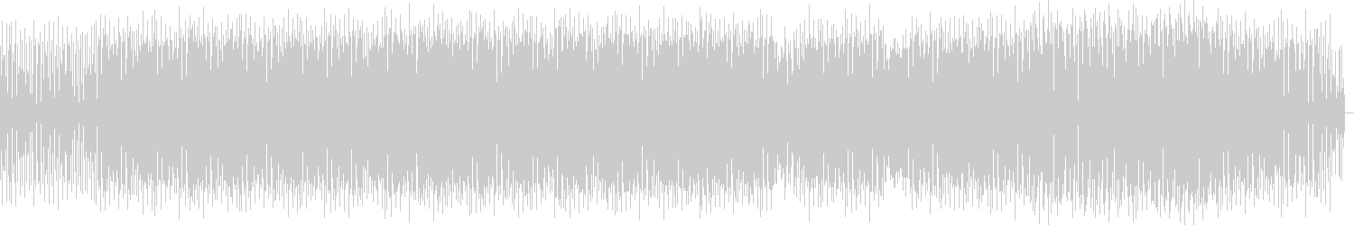 The Band Called Oh - Let U Lift Me (Mental Overdrive Remix) [Paper Recordings] Waveform