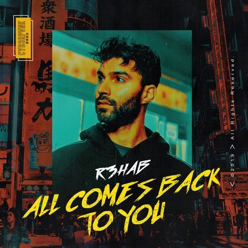All Comes Back To You