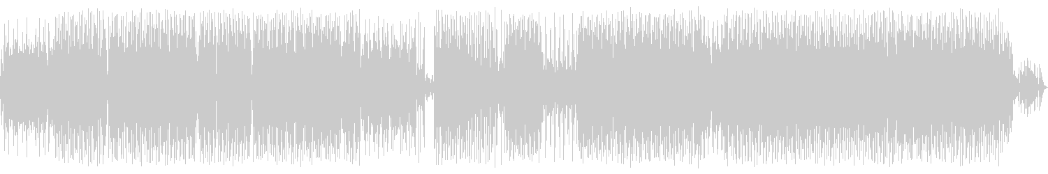 Faded. - Dusky Days (Reclame Remix) [High Pro-File Recordings] Waveform