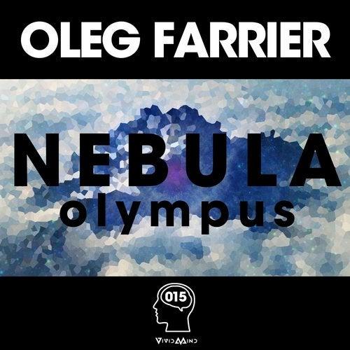 Nebula / Olympus