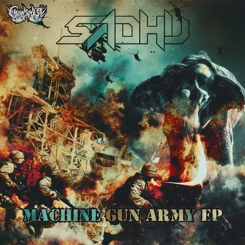 Machine Gun Army EP