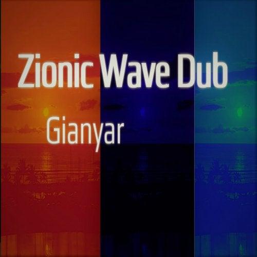 Gianyar