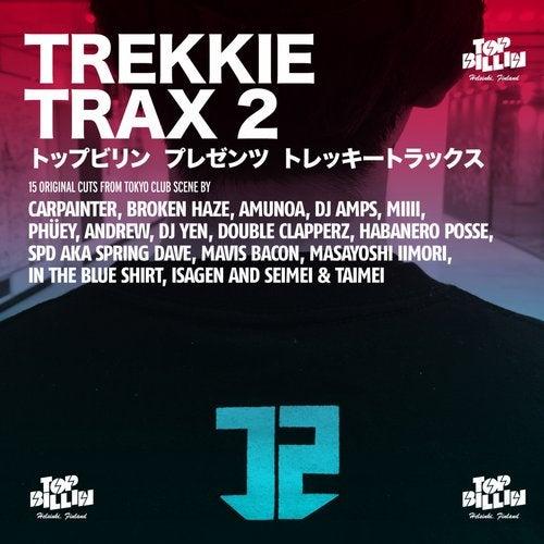 Trekkie Trax Japan Vol. 2