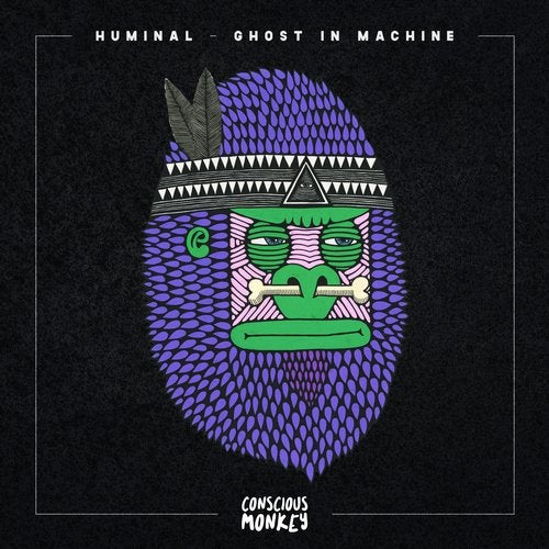 Ghost in Machine