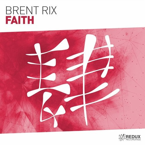 Brent Rix - Faith