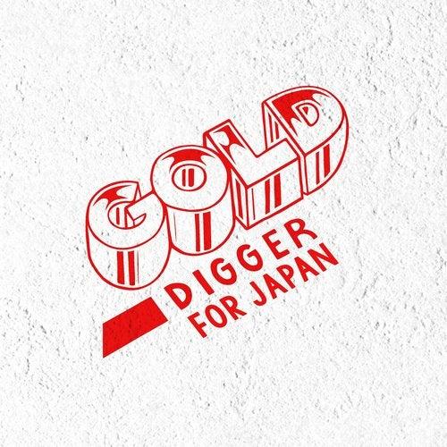 Gold Digger for Japan