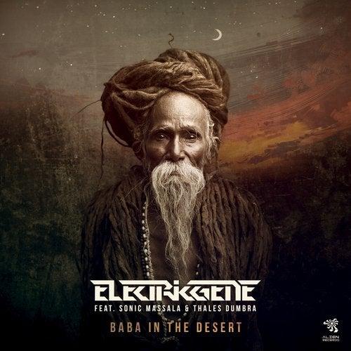 Baba In The Desert