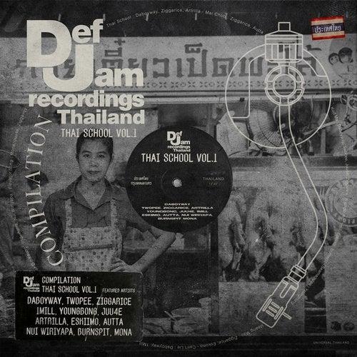 Def Jam Thailand Compilation : Thai School Vol. 1