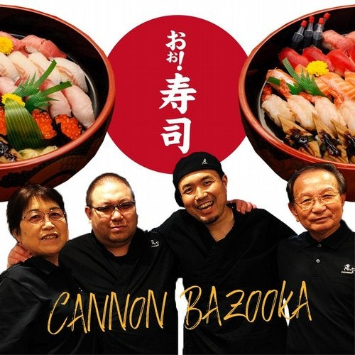 Oh!! Sushi (Fresh Riddim)