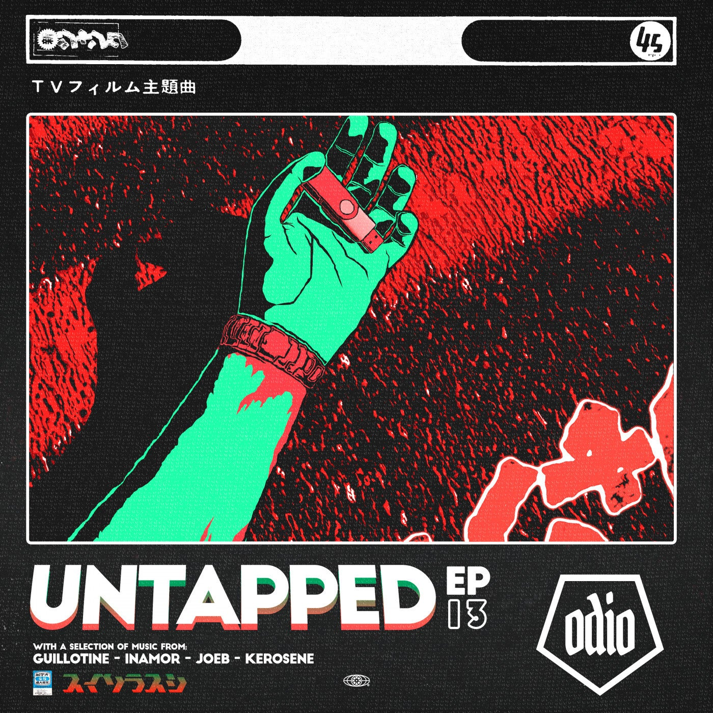 Untapped Vol. 13