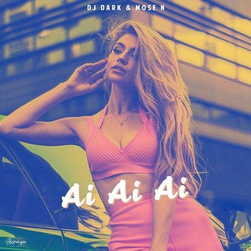 ARTEES - Девочка бомба (R7 Remix)