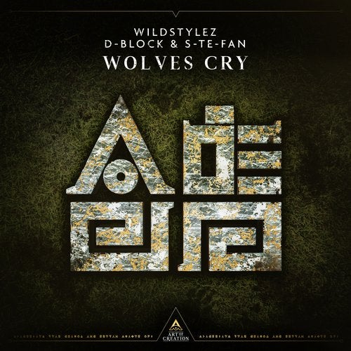Wolves Cry