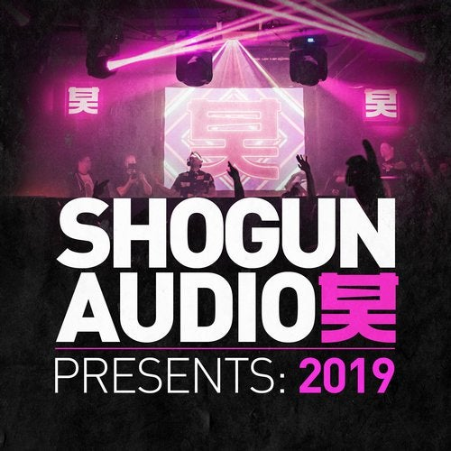 VA - Shogun Audio Presents 2019 LP 2019