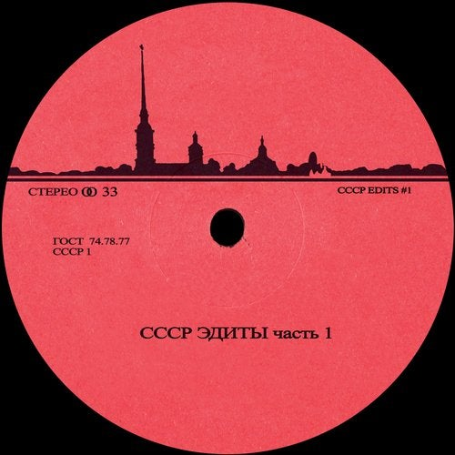 CCCP Edits 1