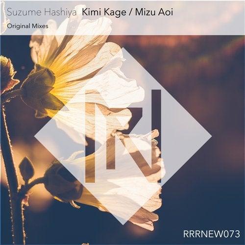 Kimi Kage / Mizu Aoi