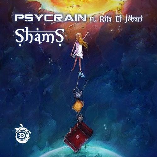 Shams feat. Rita El Jebari