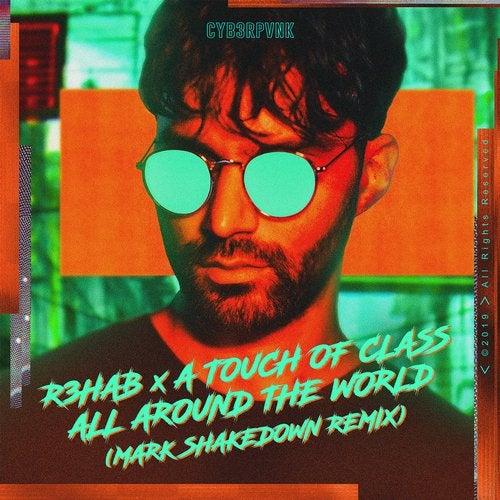 All Around The World (La La La) (Mark Shakedown Remix)