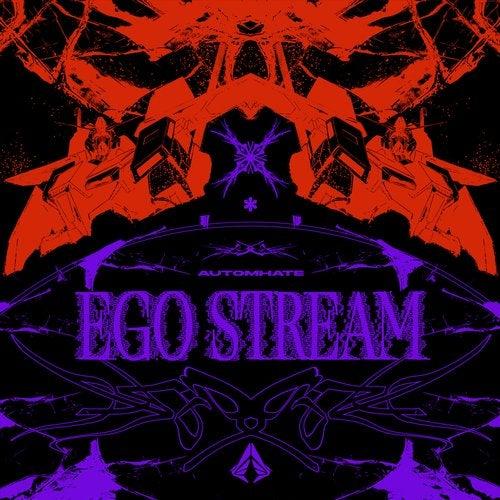 EGO STREAM