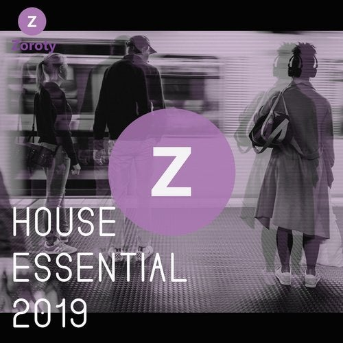 House Essential 2019