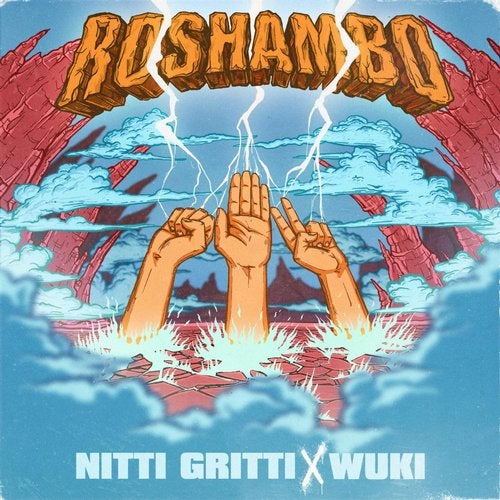 Ro Sham Bo EP
