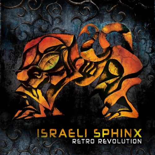 Vanish               Israeli Sphinx Remix