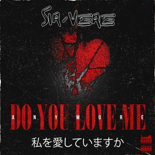 Do You Love Me (Anymore)