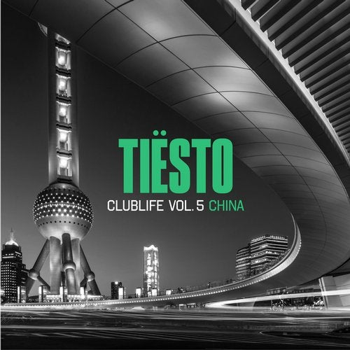 Tiesto,                                          Dzeko - Crazy (Tiesto's Big Room Mix) (Tiesto's Big Room Extended Mix)